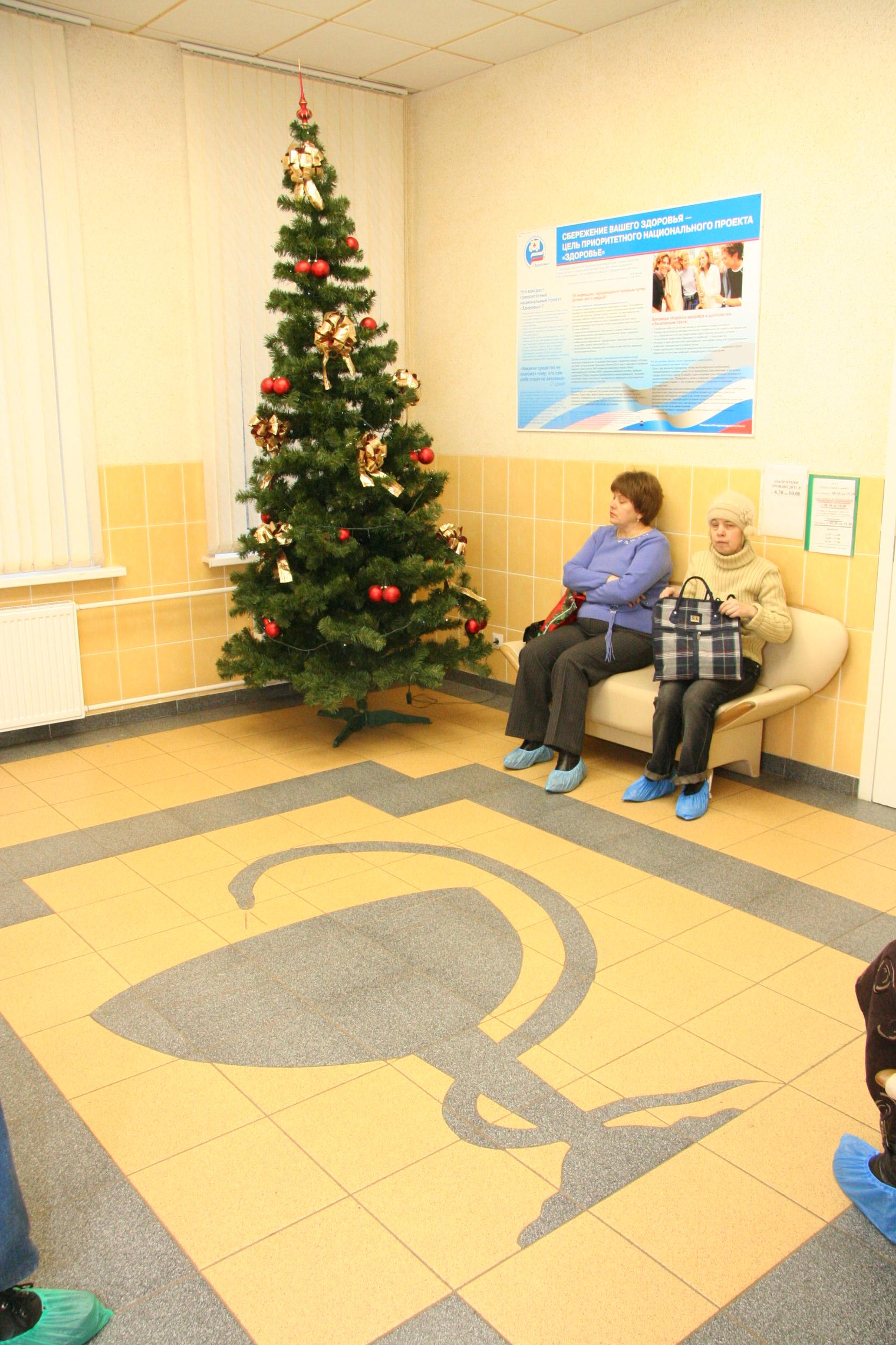 Гродненская областная клиническая больница